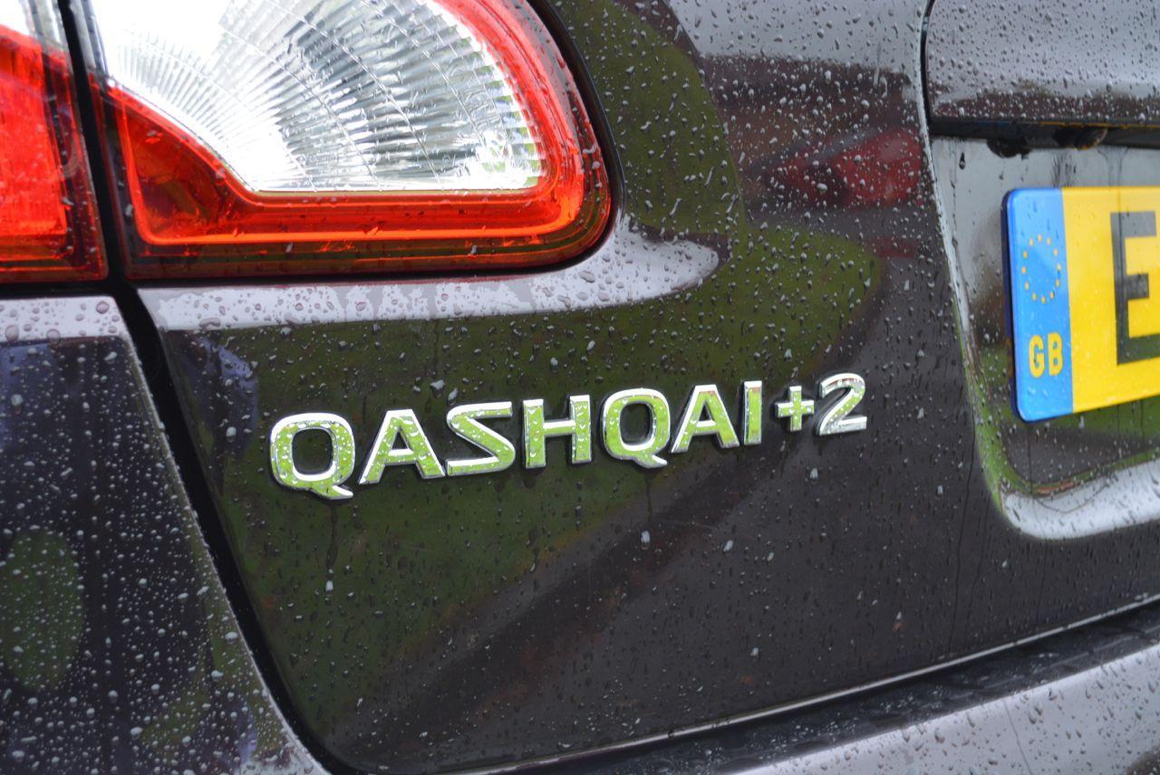 Nissan Qashqai Guaranteed Car Finance 19
